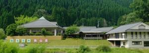 2835-Yudani onsen Misenso