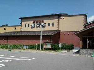 yurarauchinada