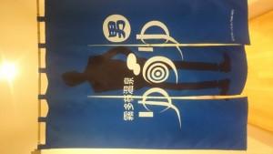 3183-Kiritappu onsen Yuyu-5