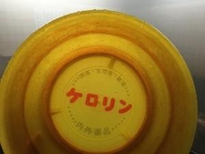 4432-Unkaiyakushi onsen-1