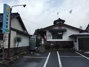 4432-Unkaiyakushi onsen