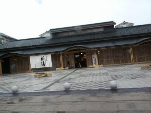 wakura3