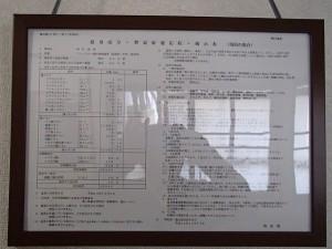 36-Kojiro onsen-8