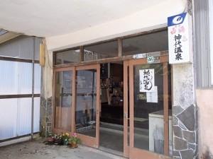 36-Kojiro onsen-9