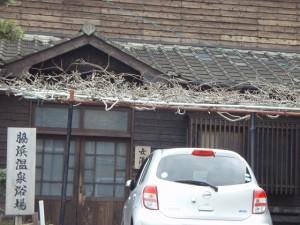 6622-Wakihama onsen yokujyo Otasshanyu