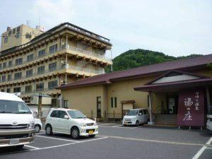 1617-yunosho