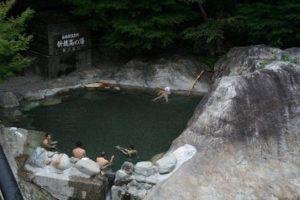 189-Shinhodakanoyu