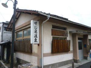 3989-sujiyu