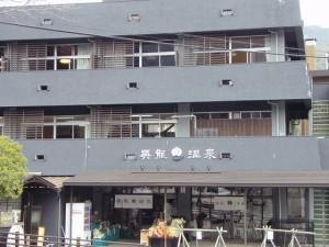 4250-Furuyu onsen Eiryu onsen