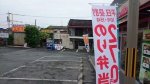 4408-Kazokuyu Shinmachi onsen