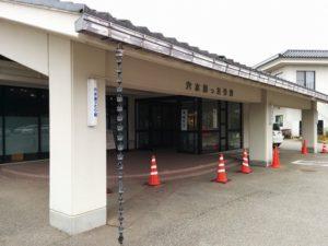 102-Anamizu Yuttarikan-A4