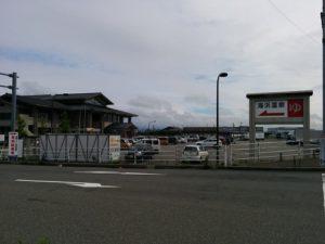 132-CCZ Matto Kaihin onsen-1