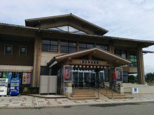 132-CCZ Matto Kaihin onsen