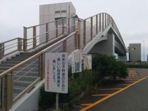 132-CCZ Matto Kaihin onsen-6