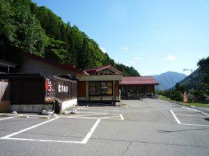 201-Higakunoyu
