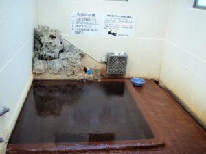 3964-Shichirida onsen Shitanyu-1