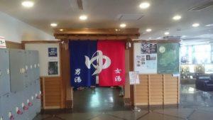 3289-Hotel minenoyu-1