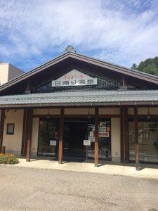 1093-shinsyuhiraya-onsen-himawarinoyu-1