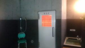3301-urahoro-rushin-onsen-3