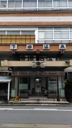 2366-shimoda-onsen