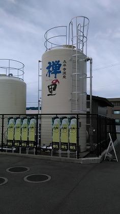 5838-eiheiji-onsen-zennosato-3
