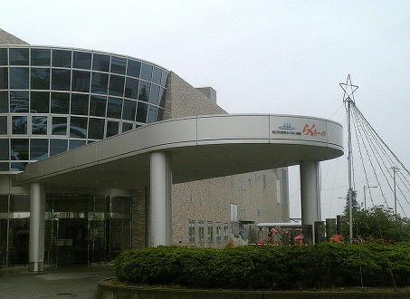 6872-asahimachi-kankyo-fureai-shisetsu-rakuchino