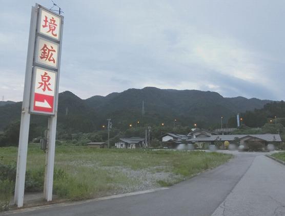 6874-sakai-kosen-2
