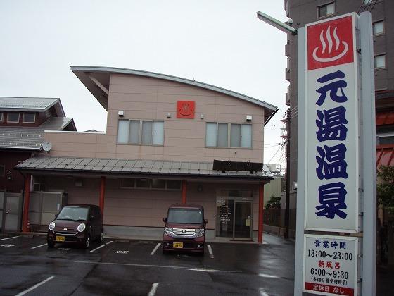 2602-motoyu-onsen